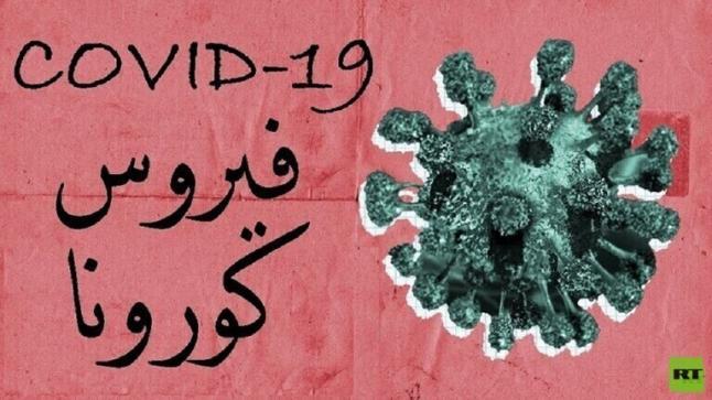 روسيا تسجل 181 وفاة و8952 إصابة بفيروس كورونا خلال 24 ساعة